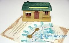 Оформление квартиры в собственность в 2018 году: порядок, условия, документы