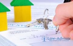 Самые простые способы как узнать кто собственник квартиры.  Получаем выписку из ЕГРП