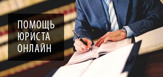 Безплатная консультация юриста онлайнi консультация юриста бесплатно по телефону ростов