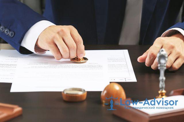 консультации юристов по земельному кодексу