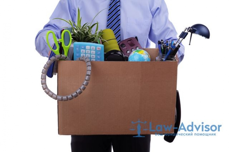 имеет ли право работадателт проверять сумки перед уходом с работы