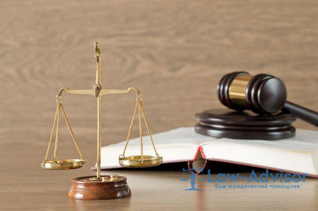 Узнать решение суда через интернет по фамилии
