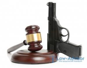 Разрешение на травматическое оружие – лидеры рейтингов